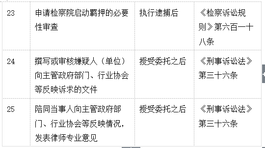 1506572061(1).png