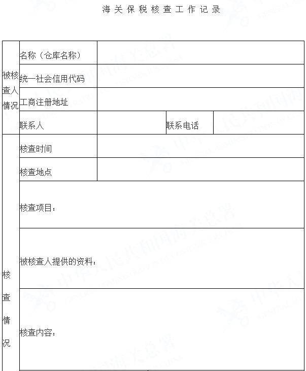 1530281511(1).png
